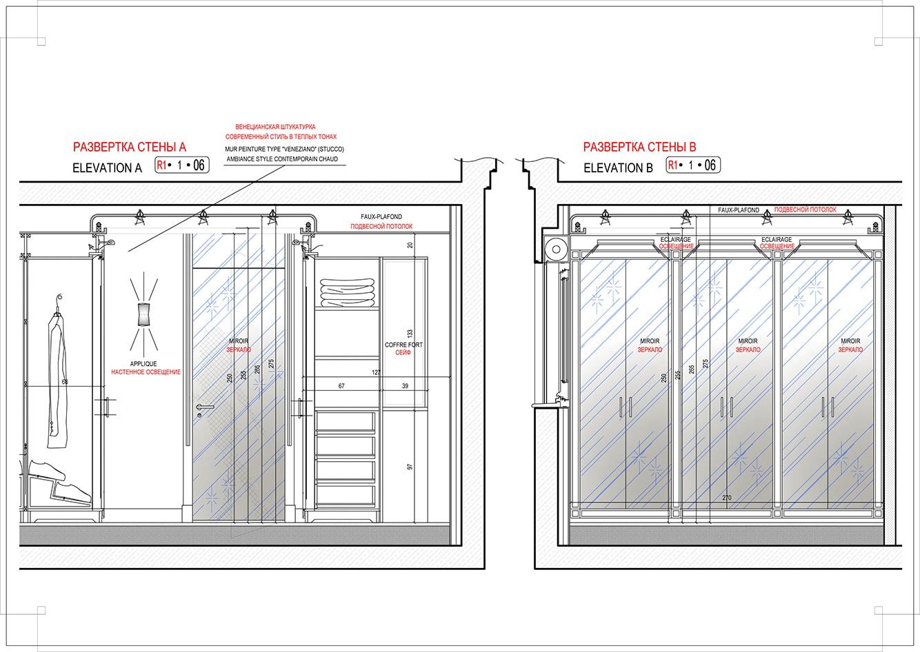 Plan Dressing conception de mobilier & maîtrise d'œuvre avec Agencement Concept Group